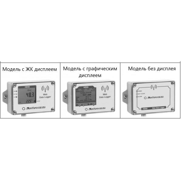 Delta OHM HD50N/1TC водонепроницаемый Web регистратор температуры для выносных датчиков (NTC 10KΩ)